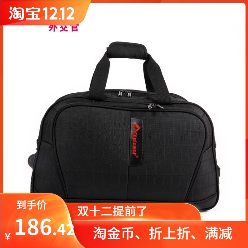 Diplomat / diplomat mall counter the same style de-158j one way wheel pull rod travel bag red