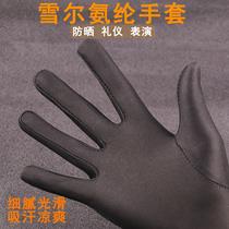 珠宝店专用黑手套礼仪纯棉劳保表演弹力盘珠文玩黑色手套礼仪薄款