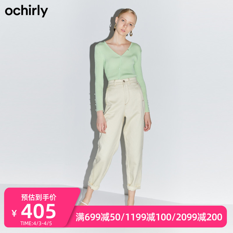 Ochirly 2020 new spring clothes cotton hemp car line washing water Haren pants pants female 1RY1060610