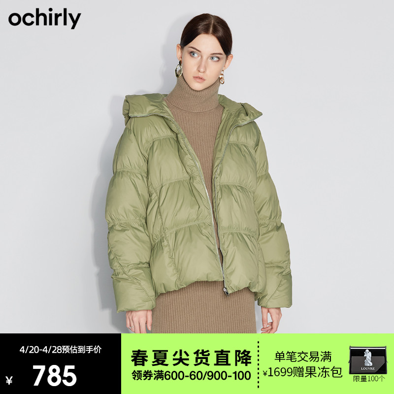 Black label series Ou Shili new winter hooded collar zipper long down jacket female 1RH433502F
