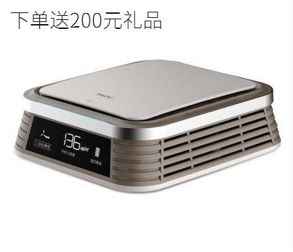 [数码小家电商城空气净化,氧吧]亚都KJ23F-H02/03车载空气月销量0件仅售999元