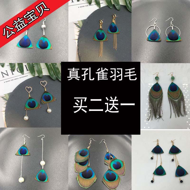 925 silver Bohemian temperament Green Peacock Feather Owl Earrings