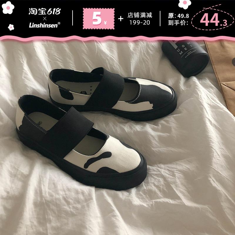 夏季百搭透气一脚蹬鞋子ins牛奶帆布鞋女可爱日系原创小众林先参