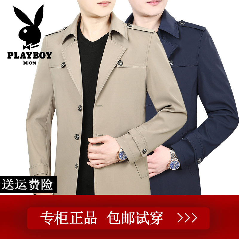 Playboy 2020 new spring and autumn clothing leisure fit windbreaker men's suit collar middle-aged jacket men's coat