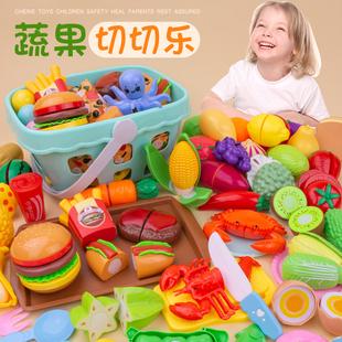 過家家兒童廚房玩具切切樂蔬菜水果仿真組合套裝蒸籠包子男孩女孩