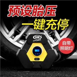 车志酷汽车充气泵12V便携式车载打气泵点烟器车用应急轮胎冲气泵
