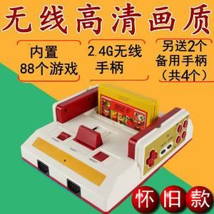 任天堂4K无线手柄家用游戏机FC电视老式插卡红白机怀旧款双人电玩