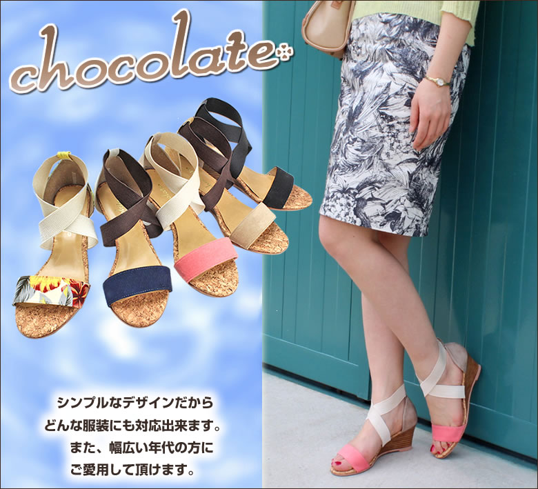 Japanese imported womens shoes popular classic Wedge Sandal chocolate 271