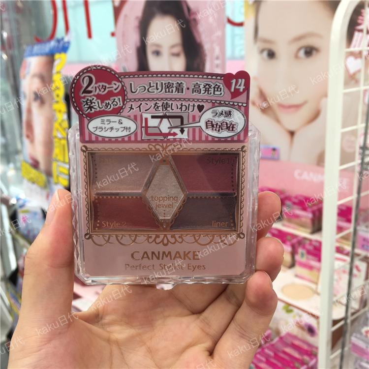 日本CANMAKE井田雕刻裸色眼影盘/大地色五色 微珠光细腻显色14号