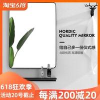 免打孔化妆浴室镜子自粘玻璃壁挂厕所镜子带置物架卫生间贴墙方镜
