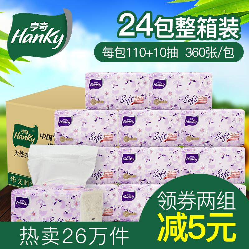 Вешать странный насосные 120 привлечь 24 пакет полная загрузка контейнера (fcl) семья 3 насосная взять стиль тряпка для мытья посуды бумага здравоохранения бумага еда полотенце бумага