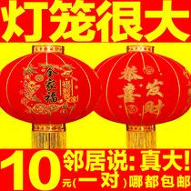 春节灯笼挂饰大红灯笼大门大号户外阳台新年室内灯笼灯吊灯中国风