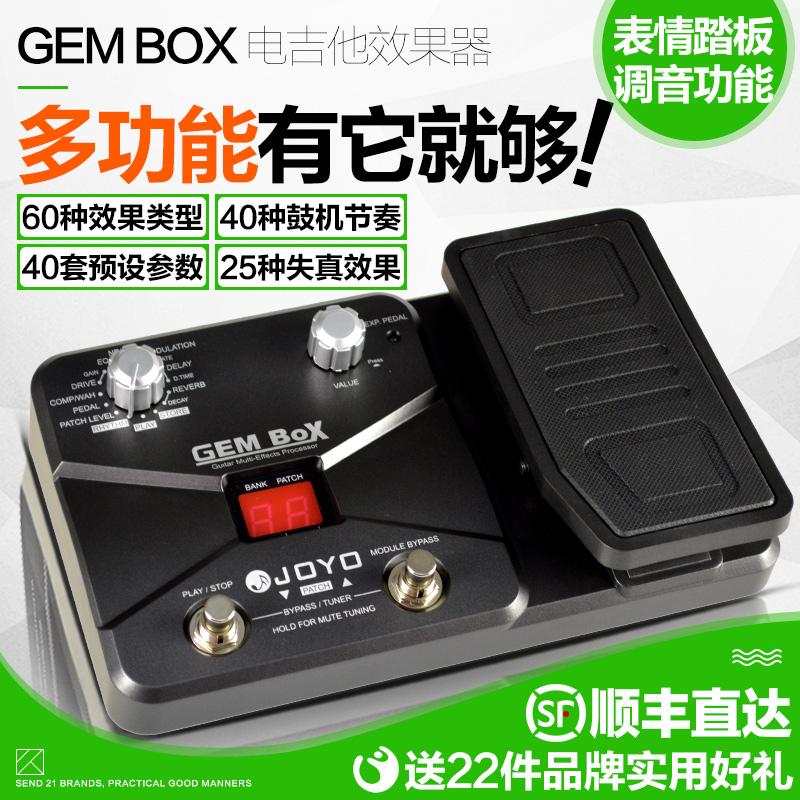 JOYO GEMBOX электрогитара эффект устройство барабан машинально ритм устройство дерево гитара комплекс эффект устройства педаль бомба петь
