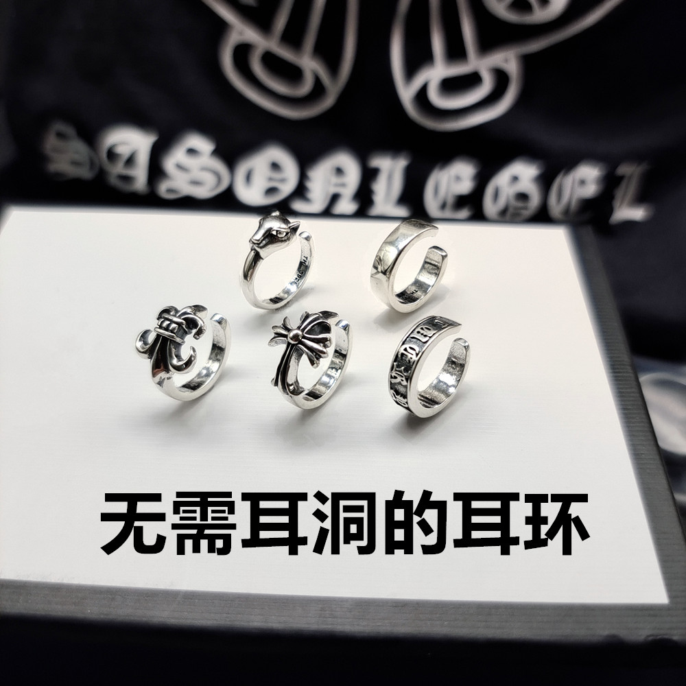 S925 pure Yintai Yinchao punk ear clip without hole Croton earrings and earrings for men and women
