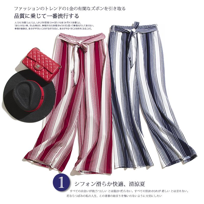 外贸女装 夏季欧美薄款飘逸垂性竖条纹阔腿裤拉伸长腿九分阔腿裤