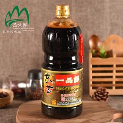 东古一品鲜特级酿造酱油1.6L  用于烹调炒菜佐餐凉拌海鲜酱油调味