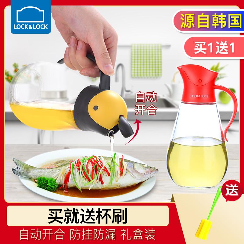 乐扣乐扣玻璃油壶 酱油瓶醋瓶装香油瓶油罐家用油瓶 家用 厨房