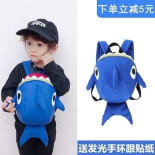兒童書包幼兒園防走失揹包寶寶1-3-5歲小班嬰兒男童男孩鯊魚可愛2