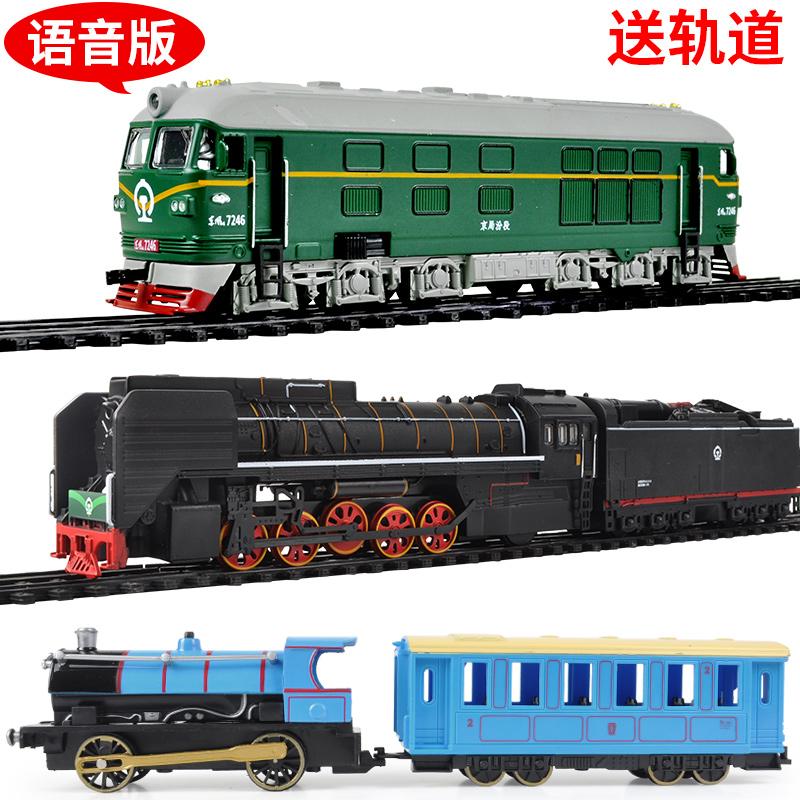 合金火车模型东风火车头蒸汽火车