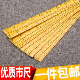 量衣尺竹尺市尺裁剪裁缝工具塑料尺子家用尺直尺缝纫工具量布尺包