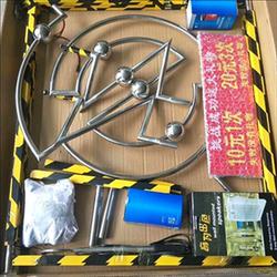 科技 湖南卫视快乐大本营火线冲击·穿越火线道具研发