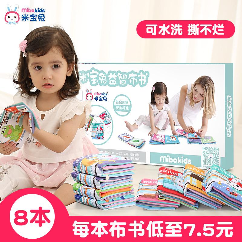Ребенок игрушка рвать неплохо обучения в раннем возрасте 6-12 месяцы может укусить трехмерный ребенок ткань книги ребенок головоломка обучения в раннем возрасте ткань книги