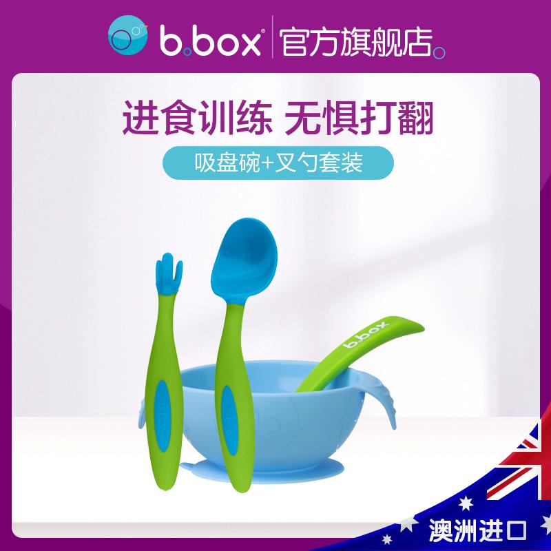 澳洲bbox套装b.box便携带勺勺子