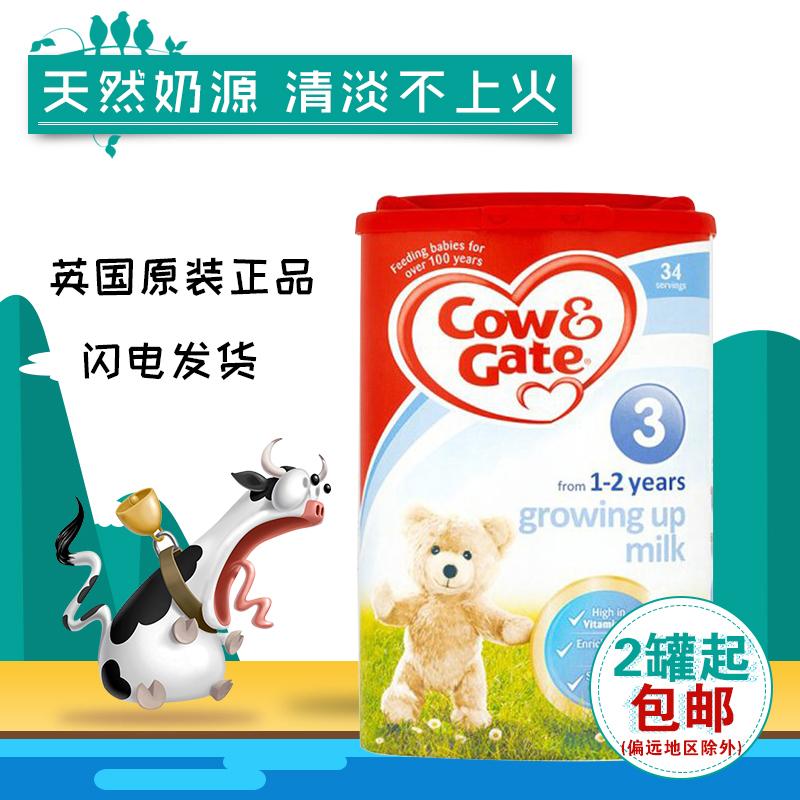 英国牛栏3段婴幼儿配方奶粉Cow&Gate本土原装进口三段罐装900g
