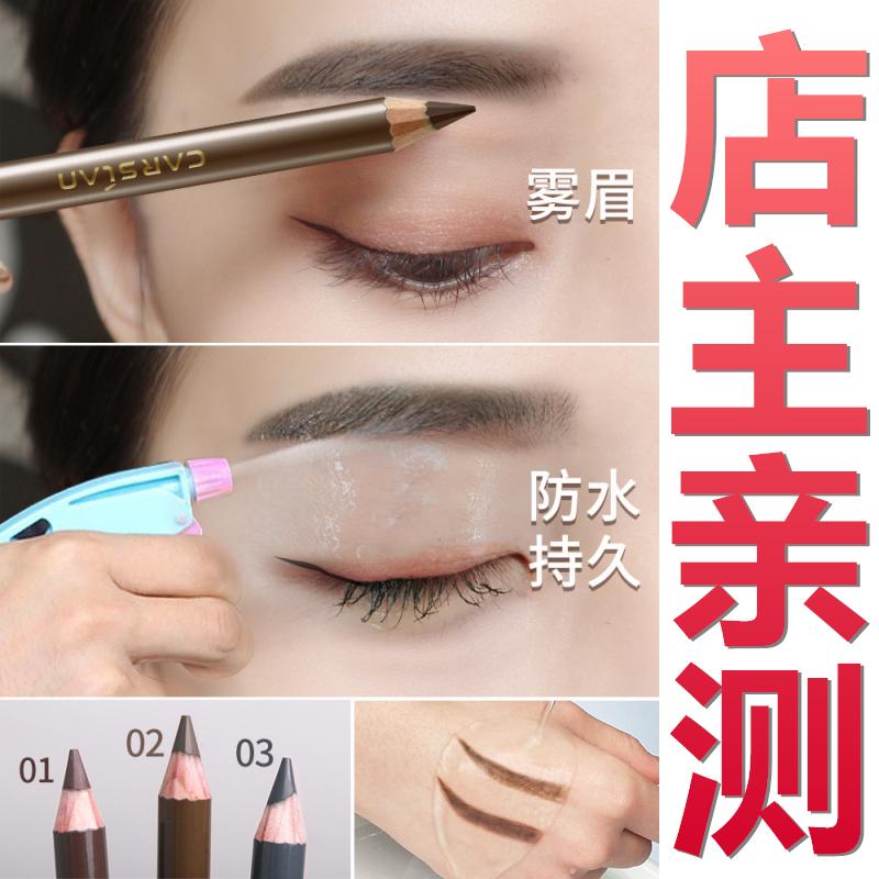 卡姿兰眉笔正品烟灰色化妆师专用不脱色初学者持久防水网红抖音女
