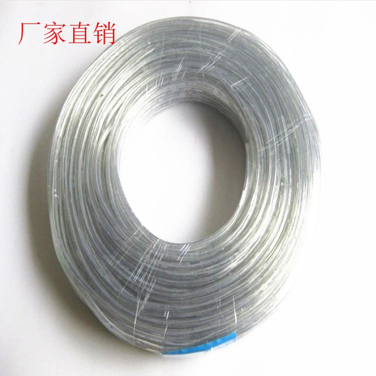 厂家直销 30awg 透明电子线 ROSH线材 NP环保金银导线加工浸锡