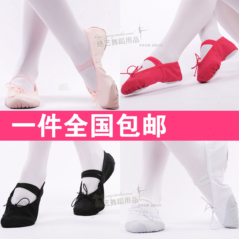 Childrens dance shoes soft soled womens cat claw shoes gymnastics shoes girls ballet shoes dance shoes Chinese dance shoes