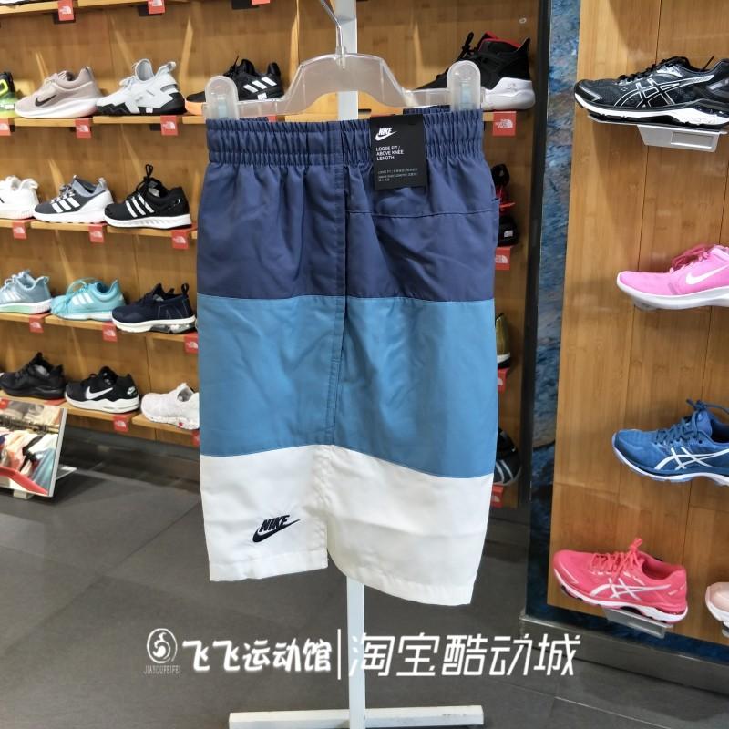 2020夏Nike/耐克男运动拼接梭织五分裤短裤CJ4488-010 CK1103-222