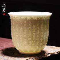 品茗茶杯陶瓷主人杯单杯心经功夫茶杯紫砂羊脂玉白瓷品茗杯个人杯