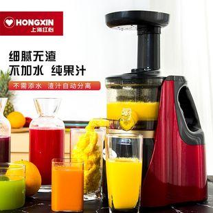 榨汁机家用水果全自动小型果蔬果肉渣汁分离多功能原汁机炸果汁机图片