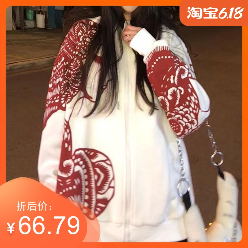 Spring new fashion Chinese style paper cut pattern sports casual loose hooded sweater cardigan jacket couples wear