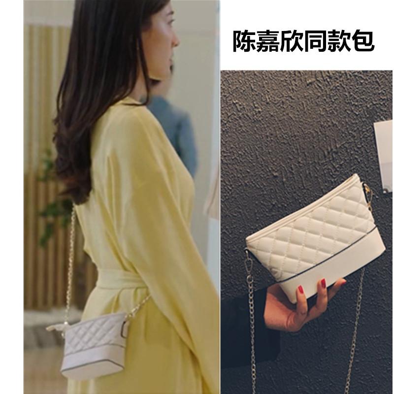 你是我的命中注定陈嘉欣同款包包梁洁同款包时尚新款小包链条包