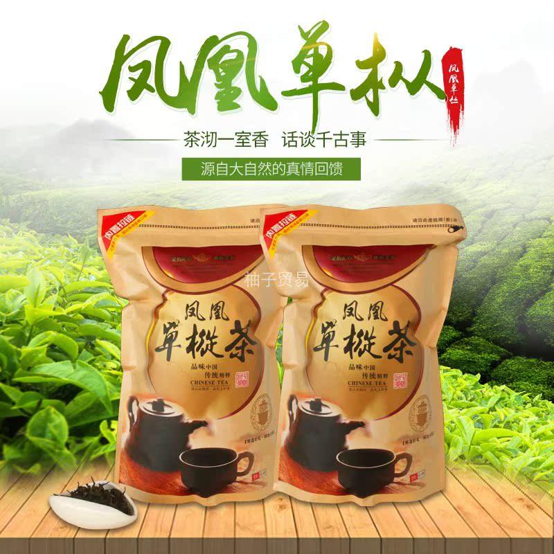 Чай Фэн Хуан Дань Цун Артикул 568407090304