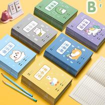 小学生田字格幼儿园拼音本田子格写字作业本数学英语语文练字本子