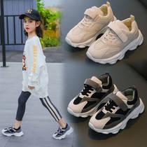 童鞋男童加绒运动鞋女童白色秋冬加棉小学生儿童鞋子鞋皮面