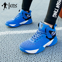 闪光板鞋运动鞋LED春秋季新款儿童亮灯鞋女童休闲发光鞋男童2019