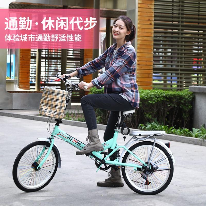 折叠超轻便携成人式淑女自行车满88元可用5元优惠券