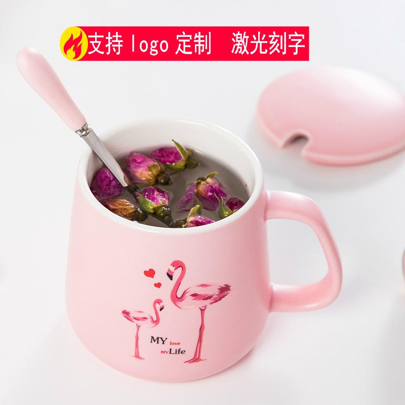 创意陶瓷杯子办公室水杯牛奶杯情侣咖啡杯马克杯带盖勺定制早餐杯