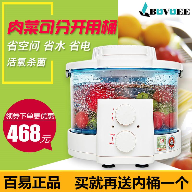 Сто легко мыть блюдо автоматизированный автоматическая фрукты и овощи мыть машинально озон дезинфекция машинально фрукты очищать машинально овощной решение яд машинально домой