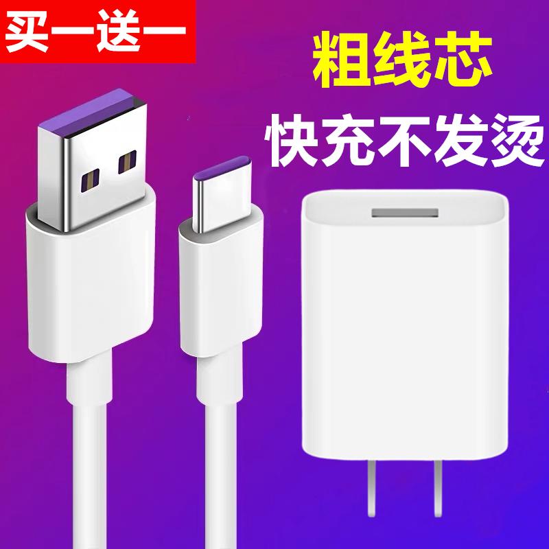 适用Smartisan锤子手机坚果pro充电器CD101快充M1数据线M1L充电头
