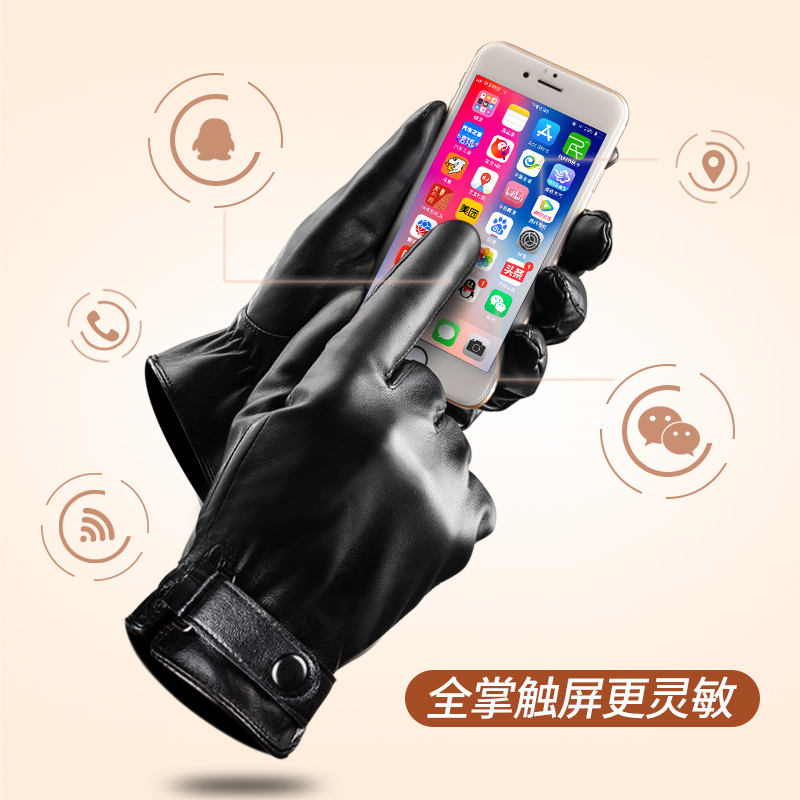Scarecrow Leather Gloves Men Winter Korean Edition Plushing Thickening Warm and Waterproof Motorcycle Touch Screen