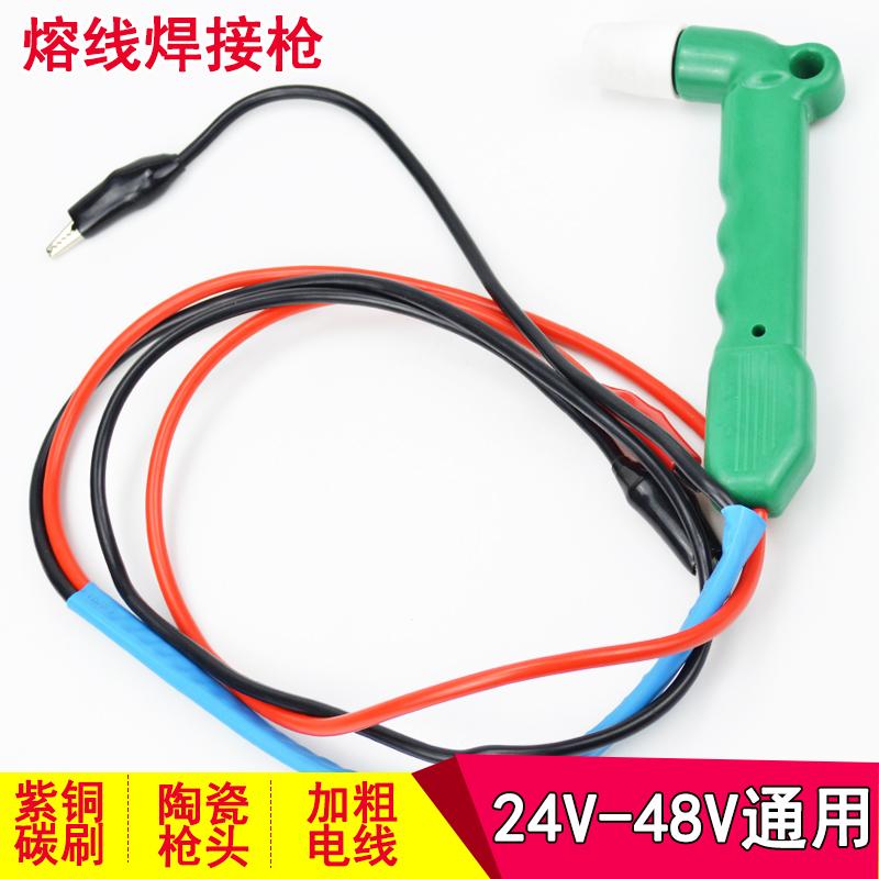 Инструменты для ремонта велосипеда / Термоплавкий клей Артикул 585606600068