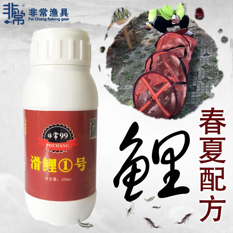 非常99鯉1号の小さい薬は夏に黒い穴が滑って口の鯉のえさをえさにする剤を滑って魚のえさに滑って添加剤を包んで郵送します。