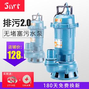 污水泵潜水泵家用220v小型排污泵高扬程化粪池抽粪抽水机抽水泵