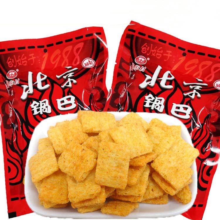 南街村北京95克*5袋麻辣味锅巴12-01新券
