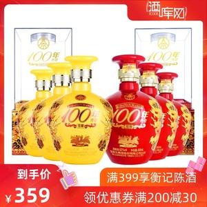 五粮液股份公司出品52度浓香型纯粮食高度国产礼盒装礼品白酒整箱